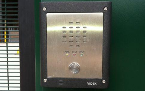 School Gate Intercom Access Control