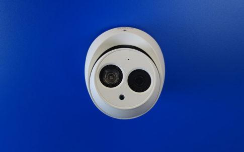 Commercial CCTV Leeds