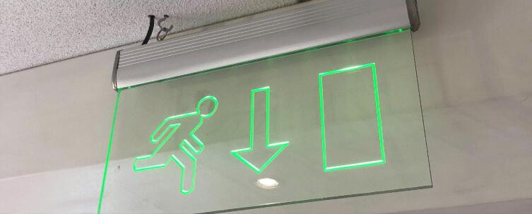 Emergency Light Testing Installers Leeds